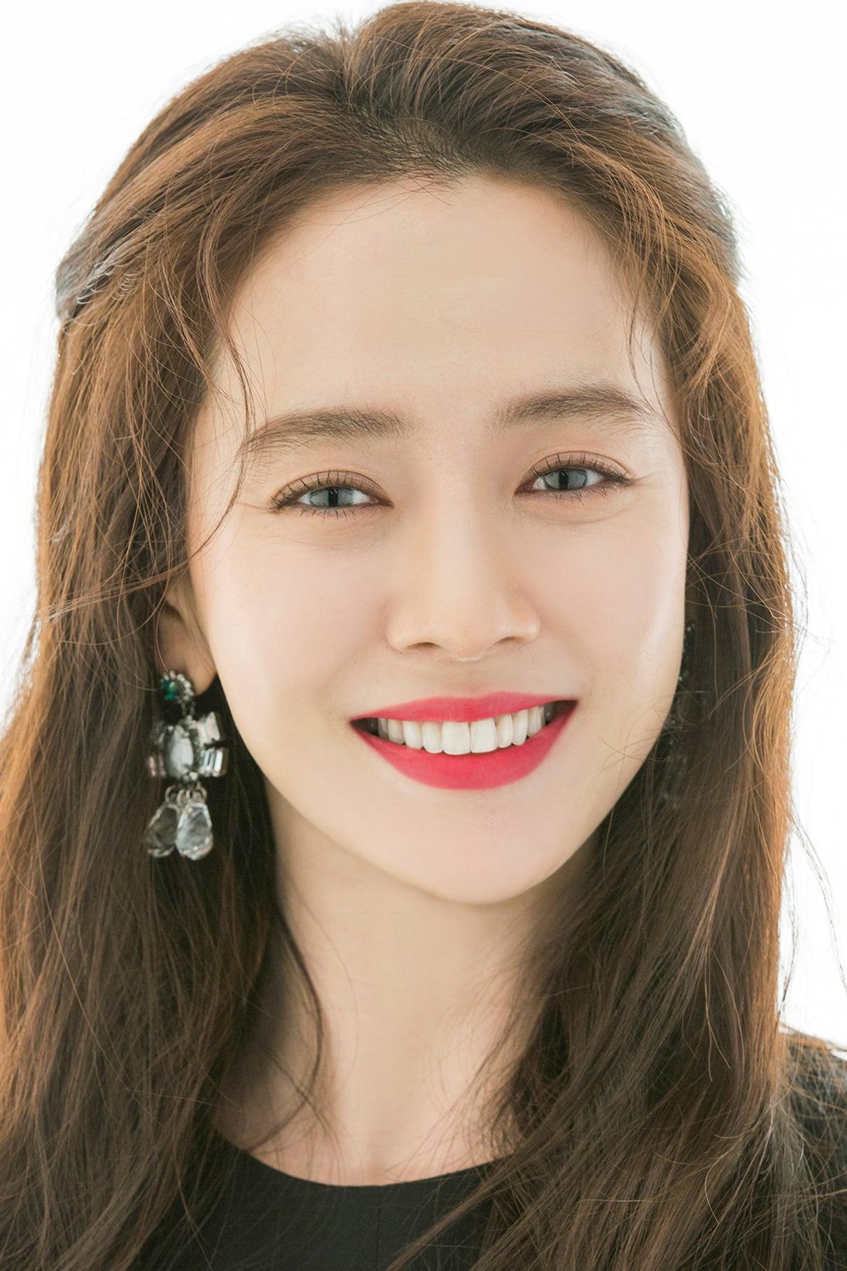 Song ji Hyo rencontres nouvelles site de rencontres plan d'affaires