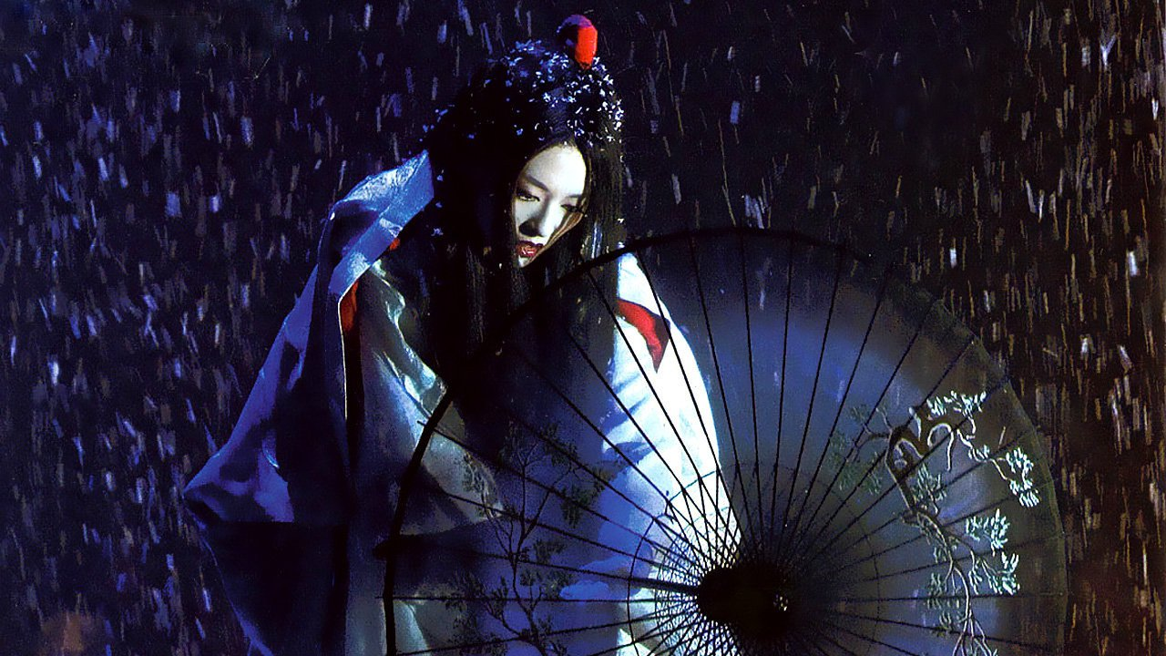 mémoire dune geisha vf