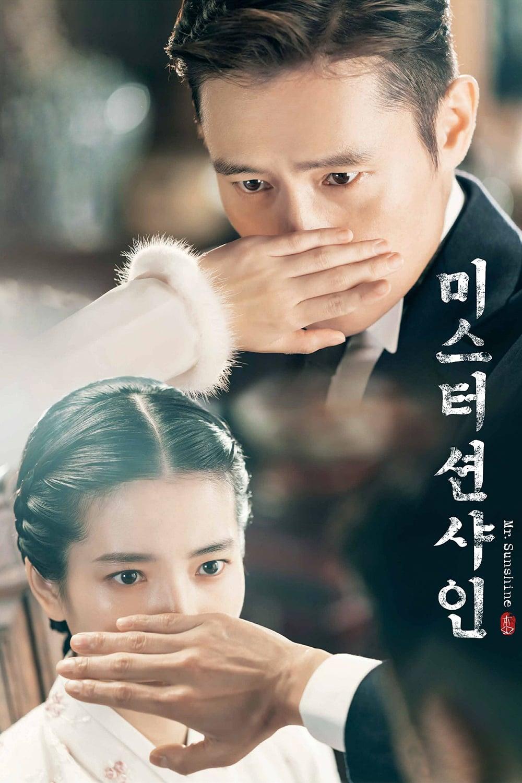 Сериалы корейские - 17 - Страница 14 1098207