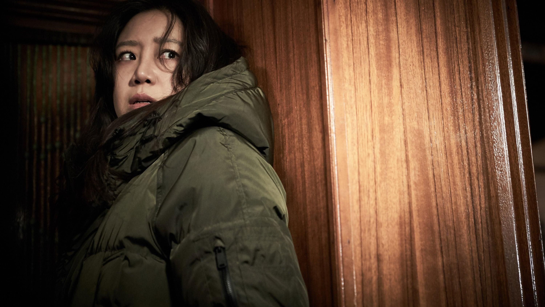 """Résultat de recherche d'images pour """"« Door Lock » (LEE Kwon photos"""""""